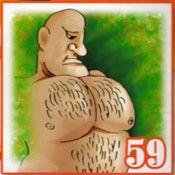 59 i peli